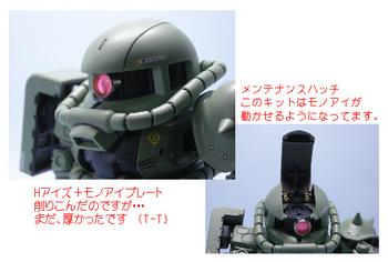 zaku-a-2.jpg